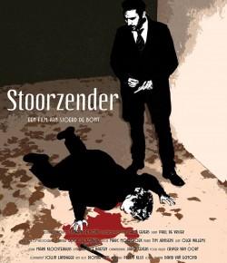 Stoorzender gekozen tot beste poster bij Sofy.tv (de Netflix voor korte films)