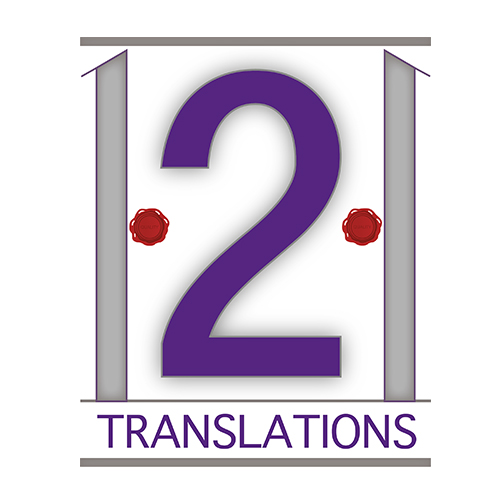 Logo 121 Translations